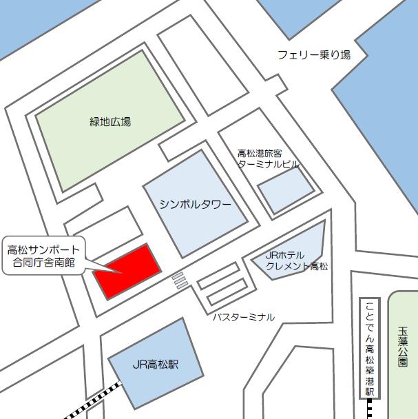 ポート 庁舎 サン 高松 合同